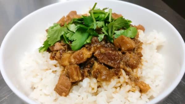 Riz au porc braisé - Le goût de Taïwan, Paris