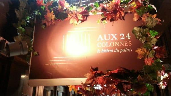 Restaurant - Aux 24 Colonnes, Lyon
