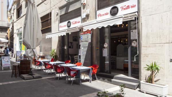 Terrazza - Trattoria e Pizzeria Rapuano, Napoli
