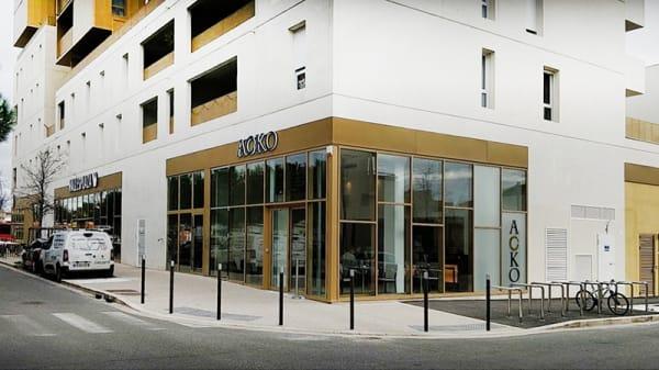 Devanture - Aoko, Montpellier