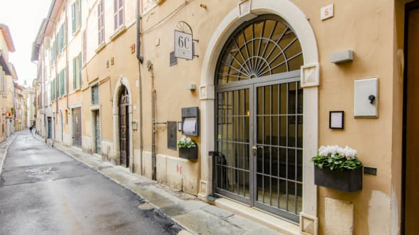 Entrata - 6C Restaurant, Brescia