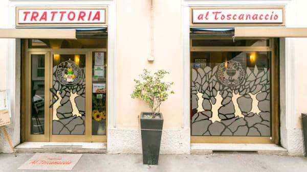 Entrata - Al Toscanaccio - Trattoria, Milano