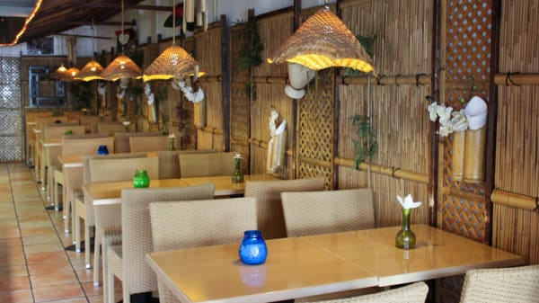 Restaurant - Restaurant Anak Blitar, Hoofddorp