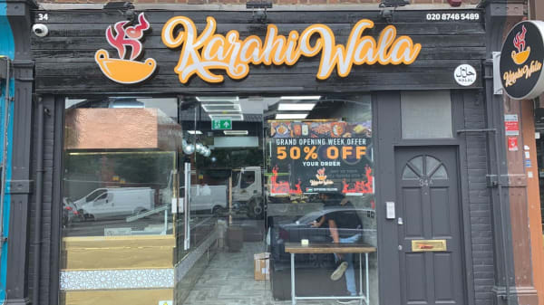 Karahi Wala, London
