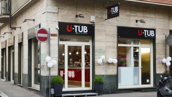 Entrata - U-Tub, Torino