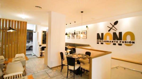 Restaurante Nono - NONO-HOTPOT, Madrid