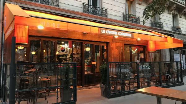 Entrée - La Cantine Coréenne, Paris