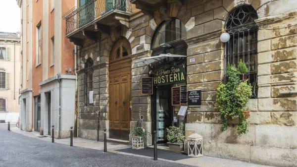 Entrata - Hosteria Il Punto Rosa, Verona