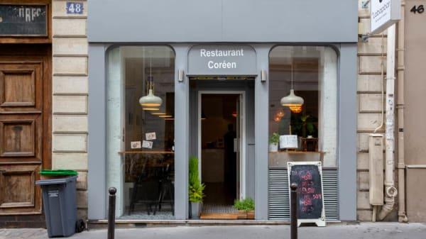 Entrée - Labapbar, Paris