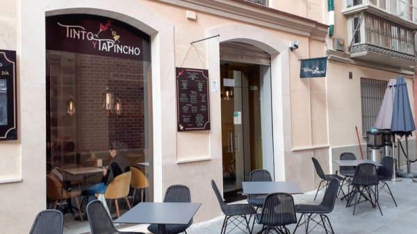 Entrada - Tinto y Tapincho, Málaga