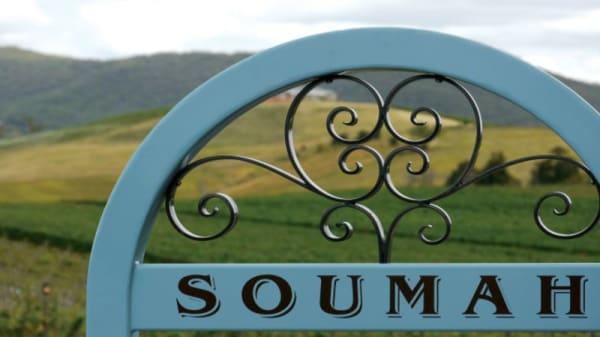Trattoria d'Soumah, Gruyere (VIC)