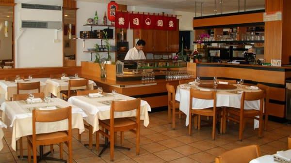 La salle du restaurant - Le Fukuoka, Morges