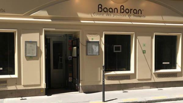 Entrée - Baan Boran, Paris
