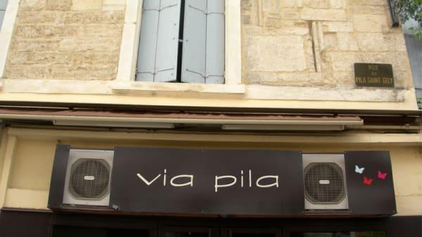 Via Pila, Montpellier