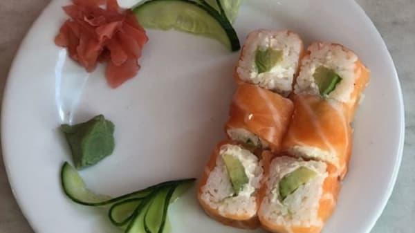 L&Y Sushi, Aulnay-sous-Bois