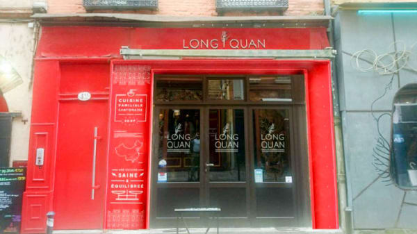 Entrée - Long Quan, Toulouse
