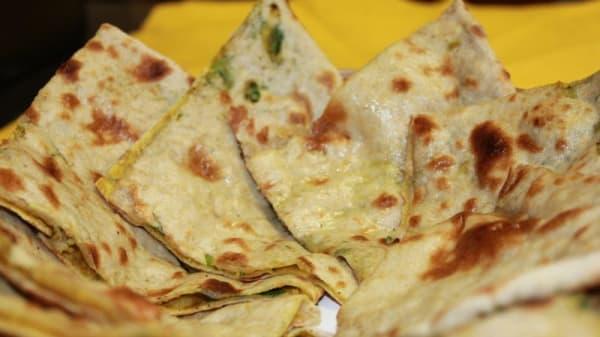 Namaste Indian Restaurant, Bundoora (VIC)