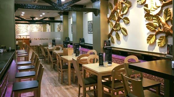 Sala del restaurante - La Carbonería de Medina, Granada