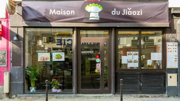 Façade - La Maison du Jiaozi - Spécialité raviolis, Paris
