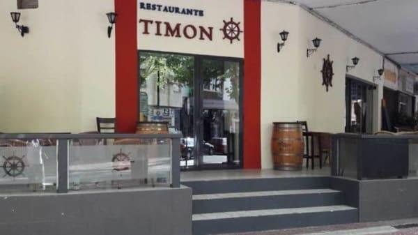 Vista sala - Restaurante Timon, Calp