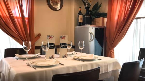 Sala del restaurante - Roman - Bar Restaurante, Lorca
