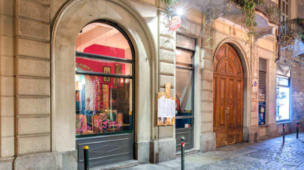 Entrata - Las Rosas cucina messicana dal 1993, Turin