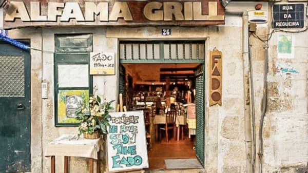 exterior - Alfama Grill, Lisbon