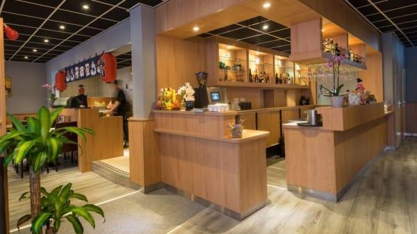 Restaurant - Heiwa Sushi & Grill, Renkum