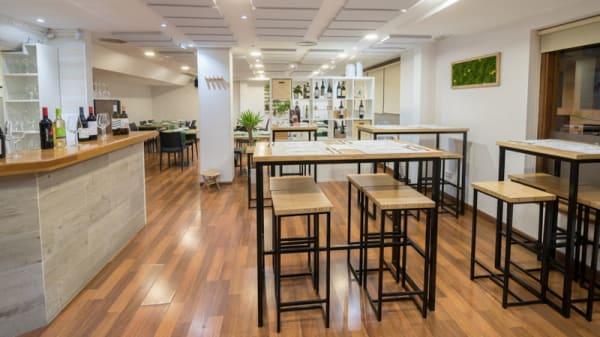 Sala del restaurante - Singular, Salamanca