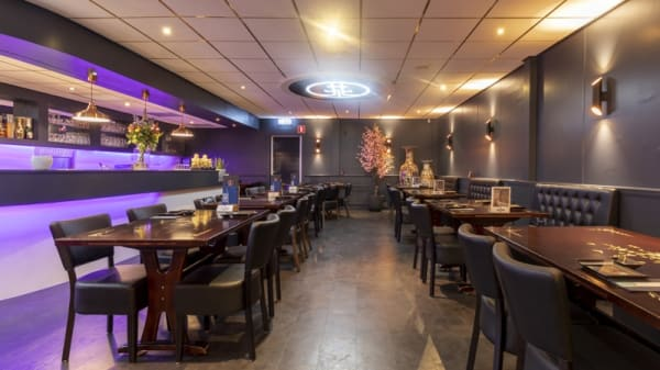 Restaurant - Hana, Leeuwarden
