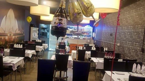 Vishal's Indian Restaurant, East Gosford