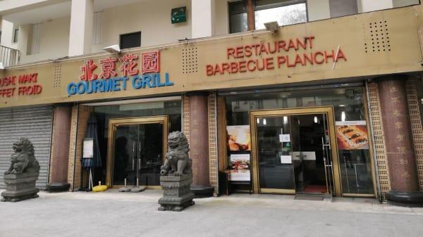 Gourmet Grill, Saint-Denis