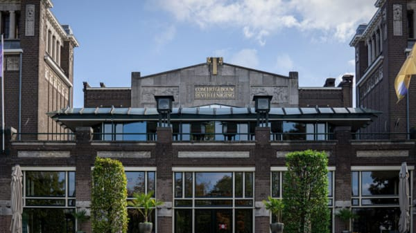 Ingang - Restaurant De Vereeniging, Nijmegen