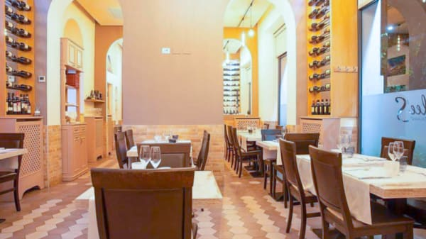 vista sala - Savorlee's, Milan