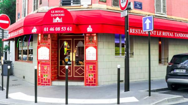 Terrasse - Le Royal Tandoori, Boulogne-Billancourt
