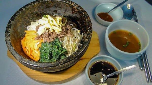 Dolsot Bibimbap au bulgogi - Bap Urban Korean Food, Genève