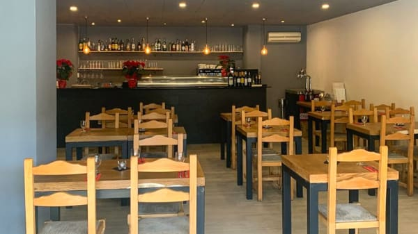 Sala del restaurante - El Chullo, Barcelona