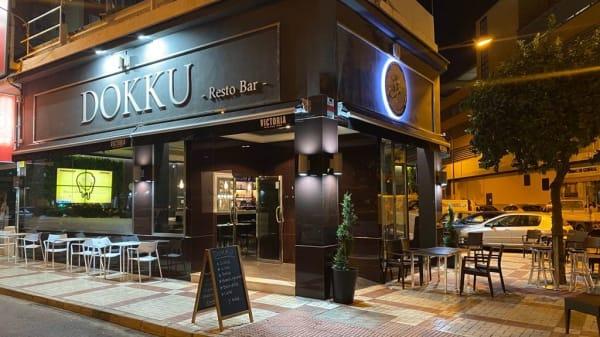 Dokku Resto Bar, Málaga