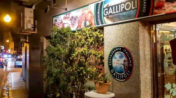 Entrada - Restaurant Gallipoli, La Linea De La Concepcion
