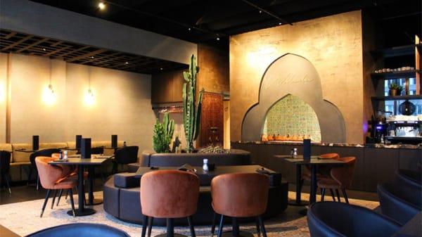Het restaurant - Restaurant Walida, Rotterdam