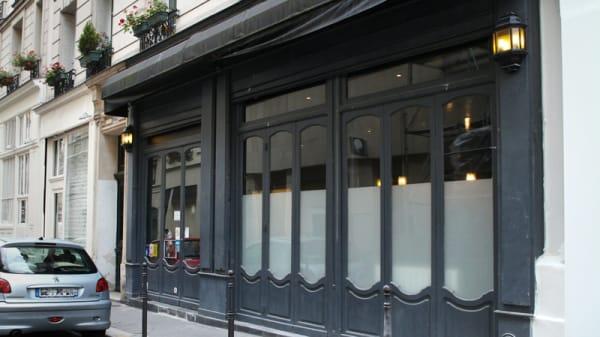 L'Arc Bento, Paris