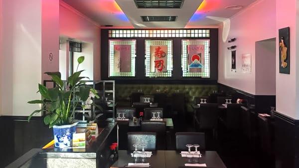 Salle - Ideal Sushi, Boulogne-Billancourt