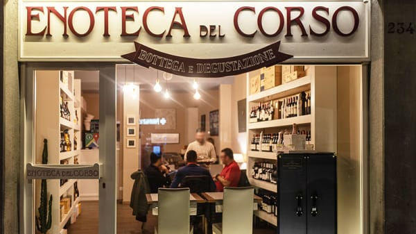 Entrata - Enoteca Del Corso - Bistrot, Piacenza