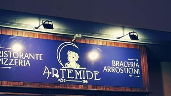 Esterno - Artemide, Fontechiaro Da Capo