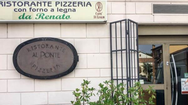 esterno - Al Ponte da Renato, Castenaso