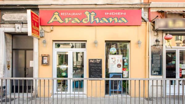 Entrée - Aradhana, Nice
