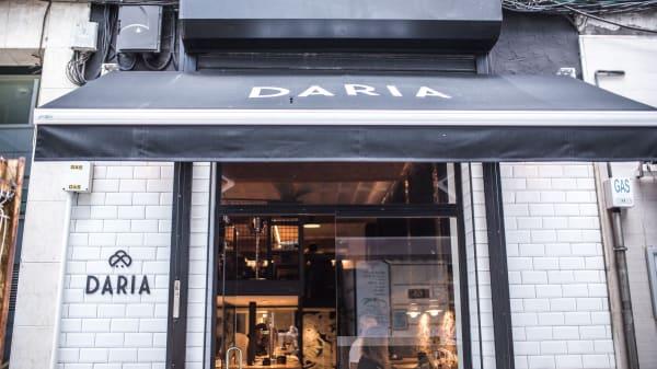Daria, Santander