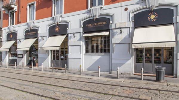 Entrata - Antica Marmeria di Mirko, Milano