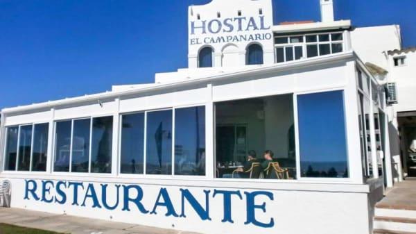 Restaurante - El Campanario, Chiclana De La Frontera