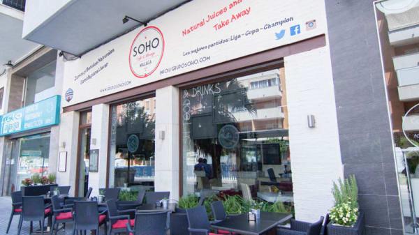 Terraza - Soho Café&Lounge, Málaga